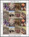 #NPL201201SH - Nepal 2012 Bio-Diversity Series Sheet MNH Birds Fauna Flora Flowers   4.75 US$ - Click here to view the large size image.
