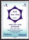 #NPL201204 - Nepal 2012 Shikshya Parishad - Diamond Jubilee 1v Stamps MNH   0.24 US$ - Click here to view the large size image.
