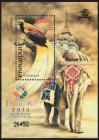 #IDN201312MS - Thailand Exhibition 2013 Elephant Bird M/S MNH 2013   2.50 US$ - Click here to view the large size image.