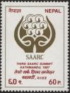 #NPL198701 - Nepal 1987 3rd Saarc - Kathmandu 1v Stamps MNH   0.19 US$ - Click here to view the large size image.