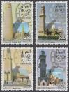 #IRQ201306 - Tower Clock  4v MNH 2013   5.00 US$ - Click here to view the large size image.