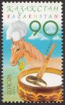 #KAZ200503 - Europa - Gastronomy  1v MNH 2005   0.99 US$ - Click here to view the large size image.