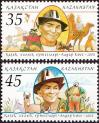 #KAZ200508 - Fairy Tale Characters 2v MNH 2005   0.99 US$ - Click here to view the large size image.