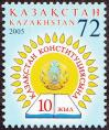 #KAZ200509 - The 10th Anniversary of Constitution 1v MNH 2005   0.99 US$ - Click here to view the large size image.