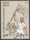 #IND201352 - India 2013 Stamp Gulab Singh Lodhi 1v MNH   0.25 US$ - Click here to view the large size image.