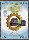 #IRN201306 - Two Decades of Expanded Cooperation 1v MNH 2013   1.00 US$ - Click here to view the large size image.