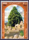 #IRN201310 - Arbor Day 1v MNH 2013   0.80 US$ - Click here to view the large size image.