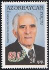 #AZB201320 - The 80th Anniversary of the Birth of Mammad Araz 1933-2004 1v MNH 2013   0.35 US$ - Click here to view the large size image.