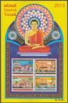 #LKA201308MS - Vesak-Carts M/S MNH 2013   2.00 US$ - Click here to view the large size image.