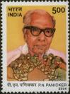 #IND200414 - India 2004 Stamp P. N. Panicker 1v MNH   0.35 US$ - Click here to view the large size image.