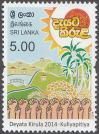 #LKA201402 - Deyata Kirula - Kuliyapitiya 1v MNH 2014   0.20 US$ - Click here to view the large size image.