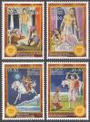 #LKA201410 - Vesak Horses 4v MNH 2014   1.50 US$ - Click here to view the large size image.