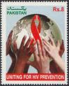 #PAK201105 - Hiv Awareness Campaign 1v MNH 2011   0.30 US$ - Click here to view the large size image.