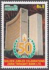 #PAK201110 - Golden Jubilee of Zarai Tarqiati Bank Ltd. 1v MNH 2011   0.30 US$ - Click here to view the large size image.