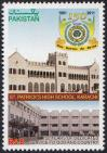 #PAK201117 - 150th Anniversary of St. Patrick's High School Karachi 1v MNH 2011   0.30 US$ - Click here to view the large size image.