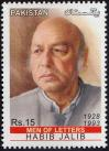 #PAK201401 - Habib Jalib (Men of Letters) 1v MNH 2014   0.50 US$ - Click here to view the large size image.