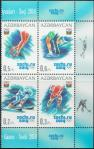 #AZB201401 - Winter Olympics - Sochi Russia 4v MNH 2014   1.49 US$ - Click here to view the large size image.