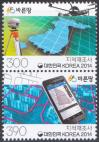 #KOR201402 - Cadastral Resurvey 2v MNH 2014   0.99 US$ - Click here to view the large size image.