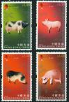 #CHK200701 - Lunar Calendar Year: Year Of The Pig 2007   2.29 US$ - Click here to view the large size image.