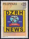 #PHL201419 - 75th Anniversary of the Dzrh News Radio Station 1v MNH 2014   70.00 US$ - Click here to view the large size image.
