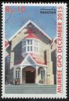 #PAK201509 - Murree General Post office 1v MNH 2015   0.20 US$ - Click here to view the large size image.