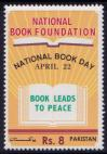 #PAK201603 - National Book Day 1v MNH 2016   0.30 US$ - Click here to view the large size image.