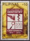 #PHL201508 - 100th Anniversary of the Upcd - University of the Philippines College of Dentistry 1v MNH 2015   0.30 US$ - Click here to view the large size image.