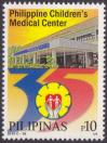 #PHL201522 - 35th Anniversary of the Pcmc - Philippine Children's Medical Center 1v MNH 2015   0.25 US$ - Click here to view the large size image.