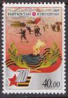 #KGZ201506 - The 70th Anniversary of Victory in World War Ii 2nd Issue 1v MNH 2015   0.70 US$ - Click here to view the large size image.