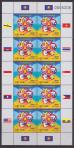 #VNM201504SH - The 48th Anniversary of Asean - Joint Community Issue Sheet of 10 Stamps MNH 2015   2.00 US$ - Click here to view the large size image.