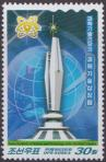 #PRK201617 - Sci-Tech Complex 1v MNH 2016   0.20 US$ - Click here to view the large size image.