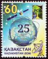 #KAZ201604 - 25th Anniversary of the Rcc - Joint Rcc Issue 1v MNH 2016   0.25 US$ - Click here to view the large size image.