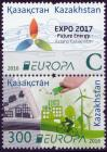 #KAZ201621 - Europa Stamps - Think Green Pair MNH 2016   2.90 US$ - Click here to view the large size image.
