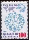 #KAZ201625 - World Post Day 1v MNH 2016   0.40 US$ - Click here to view the large size image.