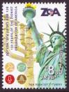 #ISR201701 - 120th Anniversary of the Zionist Organization of America 1v MNH 2017   2.40 US$ - Click here to view the large size image.