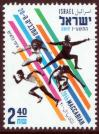 #ISR201712 - Israel 2017 Sports - the 20th Maccabiah 1v Stamps MNH   0.69 US$ - Click here to view the large size image.