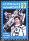#KAZ201505A - Kazakhstan 2015 Stamps Space - 2v MNH   1.20 US$ - Click here to view the large size image.