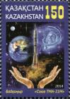 #KAZ201506 - Kazakhstan 2015 Stamp Space - First Time For the Olympic Torch in Space 1v MNH   0.50 US$ - Click here to view the large size image.