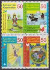 #KAZ201517 - Kazakhstan 2015 Stamps Children's Drawings - Heroes of the Kazakh Fairy Tales Block of 4 MNH   0.80 US$ - Click here to view the large size image.