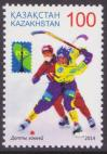 #KAZ201521 - Kazakhstan 2015 Stamp 1v Winter Sports MNH   0.40 US$ - Click here to view the large size image.