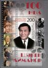 #KAZ201509MS - Kazakhstan 2015 100th Anniversary of the Birth of Shaken Aimanov S/S MNH - Movie - Cinema   1.99 US$ - Click here to view the large size image.