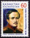 #KAZ201512 - Kazakhstan 2015 Stamp  - 200th Anniversary of the Birth of Mikhail Lermontov 1v MNH   0.25 US$ - Click here to view the large size image.