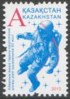 #KAZ201528 - Kazakhstan 2015 Stamp  - 50th Anniversary of the First Spacewalk MNH   0.70 US$ - Click here to view the large size image.