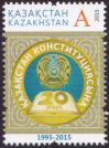 #KAZ201530 - Kazakhstan 2015 Stamp  - 20th Anniversary of the Constitution of the Republic of Kazakhstan 1v MNH   0.80 US$ - Click here to view the large size image.