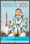 #KAZ201536 - Kazakhstan 2015 Stamp - Kazakh Cosmonaut Aidyn Aimbetov in Space 1v MNH   1.00 US$ - Click here to view the large size image.