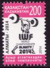 #KAZ201405 - Kazakhstan 2014 Stamp World Championship of Weightlifting 1v MNH   0.75 US$ - Click here to view the large size image.