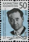 #KAZ201407 - Kazakhstan 2014 Stamp 100th Anniversary of the Birth of Kulakhmet Kozhykov   0.20 US$ - Click here to view the large size image.