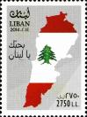 #LBN201411 - Lebanon 2014 Stamp National Day 1v MNH   2.10 US$ - Click here to view the large size image.