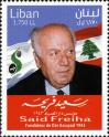 #LBN201502 - Lebanon 2015 Stamp Said Freiha 1v MNH   1.40 US$ - Click here to view the large size image.