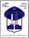 #LBN201503 - Lebanon 2015 Stamp Internal Security Forces - Isf 1v MNH   1.40 US$ - Click here to view the large size image.